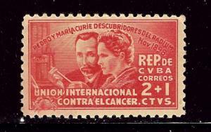 Cuba B1 MNH 1938 issue