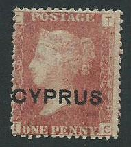 Cyprus SG 2 Plate 216 Mint Hinged