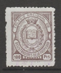 Costa Rica  College Fiscal Revenue stamp 8-1-20 scarce TWO STAMPS see imprints