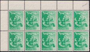 Israel Scott:#105-113 Unused Blocks Of 10 Stamps Tabs 1955.