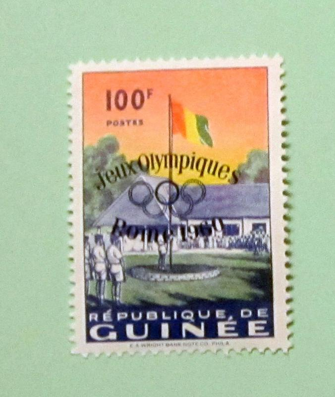 Guinea - 202, MNH. Olympic Ovpt. SCV - $12.50