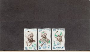 EGYPT 996-998 MNH 2014 SCOTT CATALOGUE VALUE $4.50
