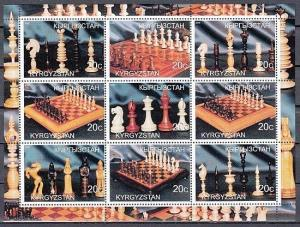 Kyrgyzstan, 2000 Russian Local issue. Chess sets sheet of 9.