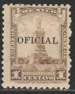 MEXICO O216, 1¢ OFFICIAL. Unused, H OG. F'VF.
