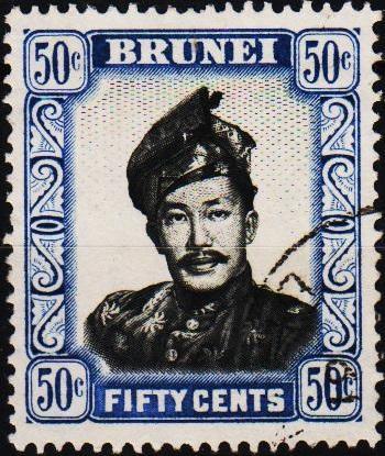 Brunei. 1952 50c. S.G.110 Fine Used