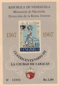 Venezuela Stamp Scott #C952 Souvenir Sheet Mint Never Hinged MNH Air Post - F...