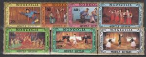 Mongolia #1594-1600  MNH CV $3.30  (S6920)
