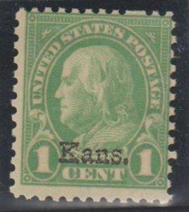 U.S. Scott #658 Franklin - Kansas Overprint Stamp - Mint NH Single