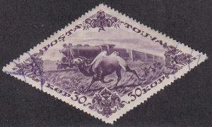 Tannu Tuva # 83, Camel & Train, Used,  1/3 Cat., Diamond Shaped Stamp