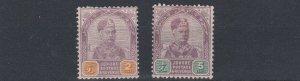 JOHORE    1891    S G 22 + 25   VALUES TO 5C    MH