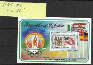 Liberia #1155 MNH - Sourvenir Sheet - CAT VALUE $6.00