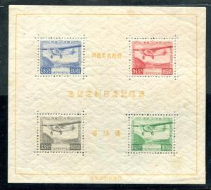 Japan C8 Mint LH Souvenir Sheet, light gum bends, air mail,airplane