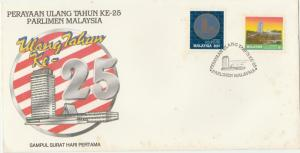 Malaysia 1985 25th Anniversary of Parliament FDC SG#308-309