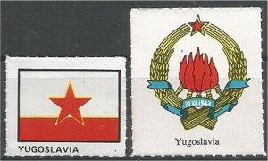 YUGOSLAVIA. mint, Flag and Coat of Arms (no gum)