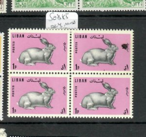 LEBANON (P0106B) RABBIT   1P  BL OF 4  SG 885   MNH