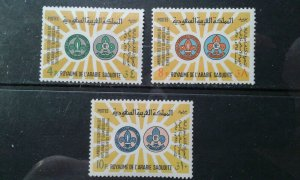 Saudi Arabia #377-79 MNH e1911.5589