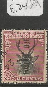 North Borneo 1895 Postage Due SG D2 Deer VFU (1cln)
