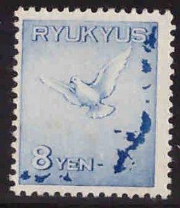 RYUKYU Scott C1 MNH**  key airmail stamp CV $95