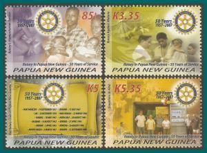 Papua New Guinea MNH 1269-72 Gold Mining 2008