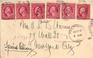 United States Maryland Baltimore 1919 numeral duplex  2c Washington Franklin ...