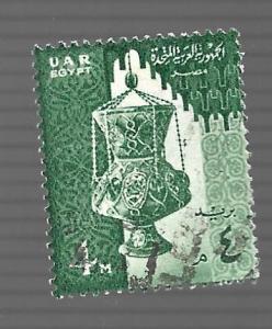 United Arab Emirates 1958 - U - Scott #441