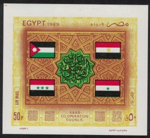 Egypt Flags Formation of Arab Co-operation Council 1989 MNH SG#MS1732
