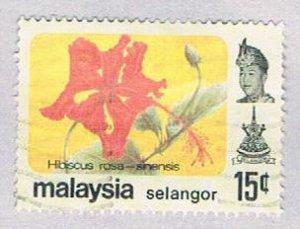 Malaysia Selangor 139 Used Hibiscus (BP24612)