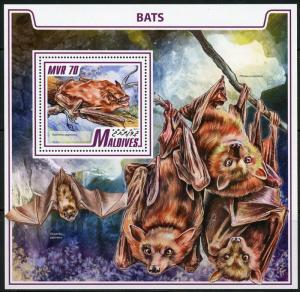 MALDIVES  2017  BATS  SOUVENIR SHEET MINT NH