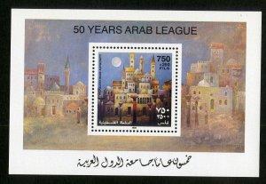 PALESTINIAN AUTHORITY  B2 MNH SS SCV $3.75 BIN $2.00 ARAB LEAGUE
