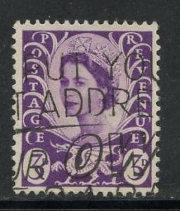 Great Britain - Wales Sct # 1; Used