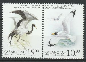 Kazakhstan 2002 Birds joint issue Russia 2 MNH stamps