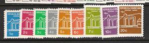 DOMINICAN REP. DOMINICANA 627-32 C149-51 MOG K485