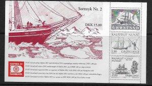 GREENLAND  MNH  HAFNIA SOUVENIR SHEET 2001 SHIPS