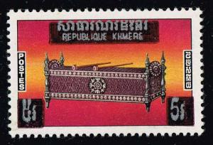 Cambodia 1975 Musical Instrument Overprint Single; Unused