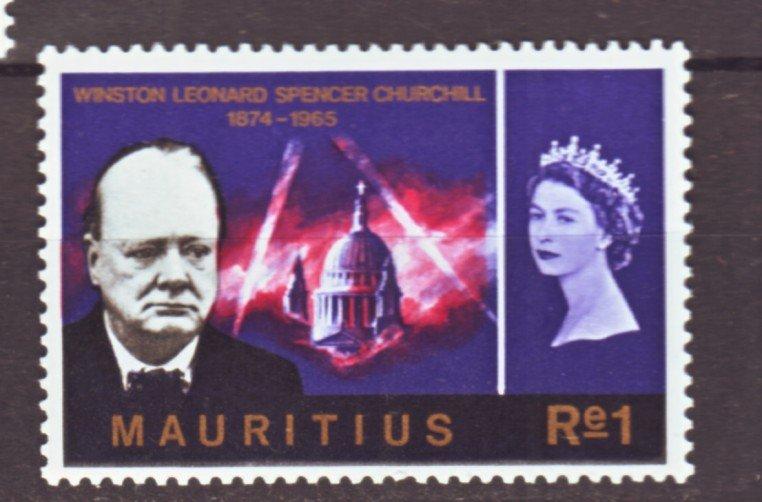 J22162 Jlstamps 1966 mauritius hv of set mh #298 churchill
