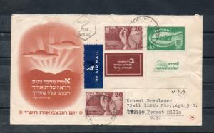 Israel Scott #33-34 Independence 1950 Full Tabbed Official FDC!!