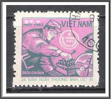 Vietnam North #M34 Military Stamps CTO