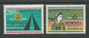 1967 Korea Boy Scouts 3rd Jamboree