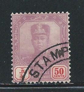 Malaya Johore 84 50c Sultan single Used