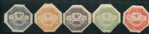 Turkey #M1-5 Mint