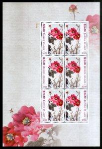 Sri Lanka MNH S/S 1827 Peonies Flowers 2012 6 Stamps