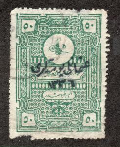 Turkey in Asia - Sc# 12 Used (few nibbed perfs) /  Lot 0419020