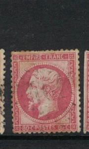 France Postage Due SC 28 VFU (6dql)