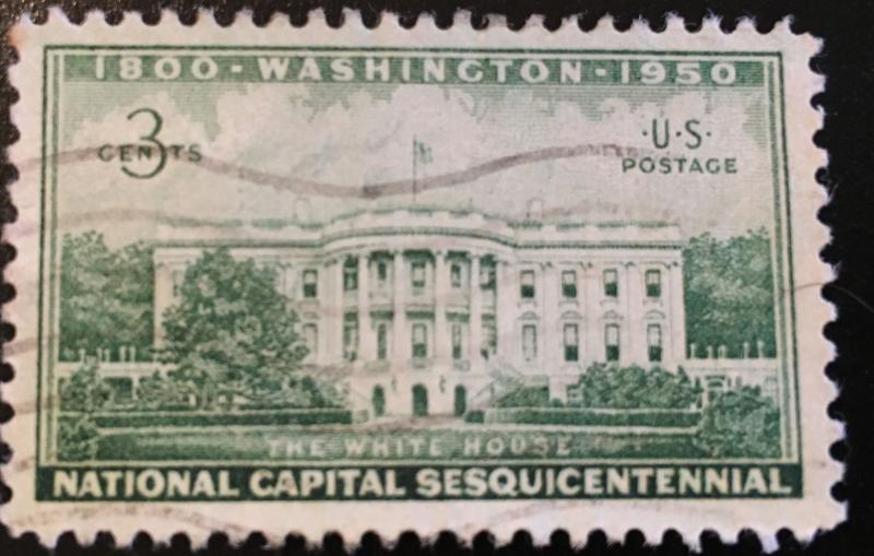 991 Supreme Court Bldg, Circulated Single, good cond, NH, Vic's Stamp Stash
