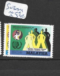 MALAYSIA   (PP2805B)  SG 313-4         MNH