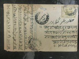 Jaipur State India Postcard Cover