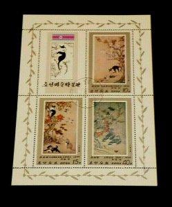KOREA, 1978, ANIMAL PAINTINGS, CTO, SHEET/4, NICE! LQQK!