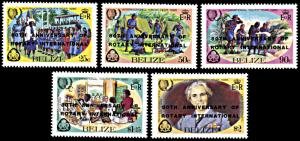 Belize 777-781, MNH, 80th Anniversary of Rotary International overprint