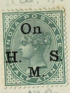 india 1900 - ON.H.M.S OVERPRINT - QV 1/2 AS GREEN SG NO 049A MM