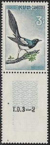 CAMBODIA 1964 3r Black-Billed MAGPIE Birds Issue Sc 132 MNH